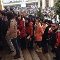 Desgin Shanghai 2014