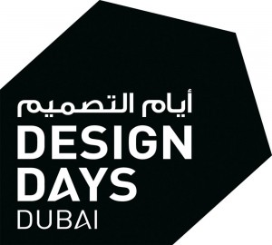 logo_Design-Days-Dubai-logo11